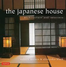 the japanese house book by alexandra black noboru murata