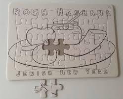 rosh hashana cyo puzzle 01 2 7 jpg