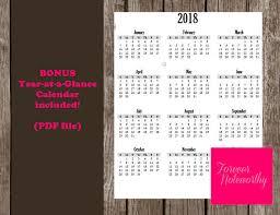 2018 calendar printable template pdf instant download