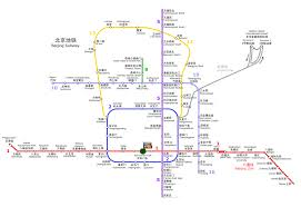 Metro North Train Map by Beijing Airport Subway Map With Beijing Airport Subway Line And