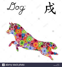 jumping dog chinese zodiac sign vector stencil with color flowers
