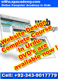 css tutorial in urdu css urdu tutorials css urdu video tutorials css urdu tutorials