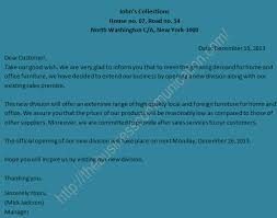 sample a circular letter announcing expansion of existing business