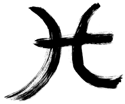 glyph symbol meaning the pisces symbol zodiac sign astrology