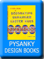 ukrainian easter egg supplies pysanky supplies for crafting ukrainian easter eggs