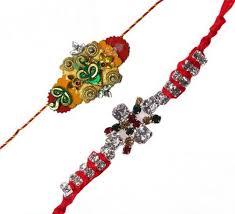 traditional rakhi styles designs raksha bandhan family