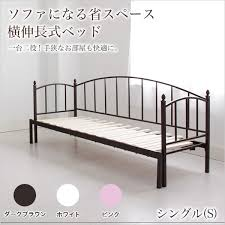 Metal Framed Sofa Beds Ioo Neruco Rakuten Global Market Extensible Sofa Bed Single