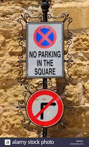decorative and ornamental road signs in mdina malta stock photo