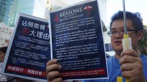 Colonial British Flag British Consulate Protesters Say Uk Should Speak Up For Hk
