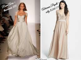 affordable alternatives reem acra cap sleeve wedding dress nyc