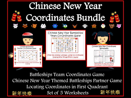 chinese new year themed co ordinates in the first quadrant set