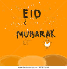 Eid Card Design Eidaladha Mubarak Vector Greeting Card Design Stock Vector