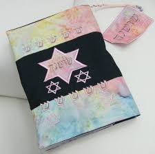siddur cover winebags