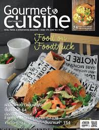 cuisiner magazine น ตยสาร gourmet cuisine ป ท 15 ฉบ บท 179 june 2015