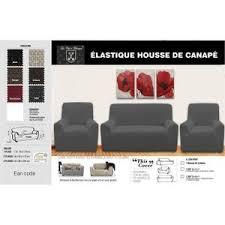 housse canap et fauteuil housse fauteuil extensible achat vente pas cher