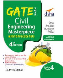 2 gate 2017 exam information syllabus exam pattern