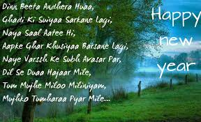 new year wishes quotes s days wishes quotes hd