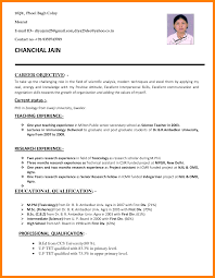 Examples Of Resumes For Teachers by Resume For Teachers Com Essay On Windows Xp