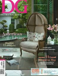 Home Design Decor 2012 by Decorations Magazine For Home Decor Magazine Holder Home Decor