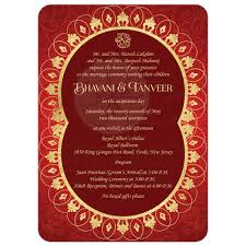 exotic far east wedding invitation rich red ornate faux gold