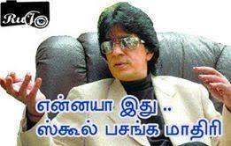 Tamil Memes - tamil memes tamil sms tamil funny sms tamil mokkai sms tamil