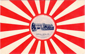 Japanese Flag Rising Sun Imperial Hotel 1890 1922 Old Tokyo