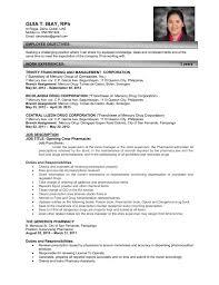 Seeking Quezon City 008614574 1 4f306f3f2e3214ab378f09658f52f9db Png