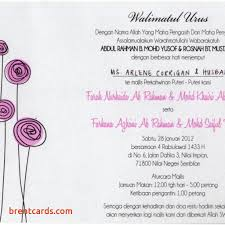muslim invitation cards muslim wedding invitation card design free card design ideas