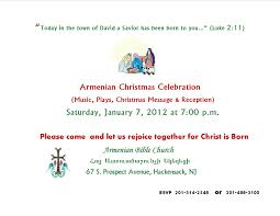 armenian bible church a christian armenian fellowship based in