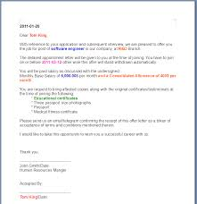 offer letter sample png