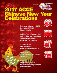 Chinese New Year Invitation Card 2017 Chinese New Year Celebrations In Markham