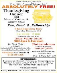 the 35th annual liz absolutly free thanksgiving dinner