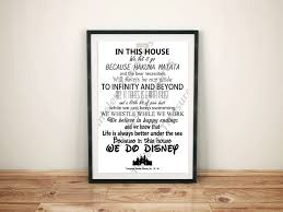 Harry Potter Bathroom Accessories Geek N In This House We Do Harry Potter Black On