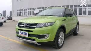land wind e32 landwind x7 китайская копия range rover evoque youtube