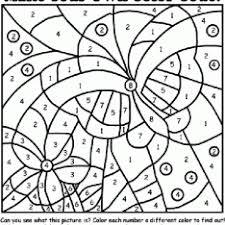 free printable coloring numbers worksheet