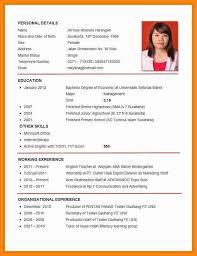 formal resume 17 resume format 19r02 uxhandy com