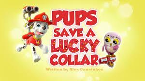 pups save lucky collar paw patrol wiki fandom powered wikia