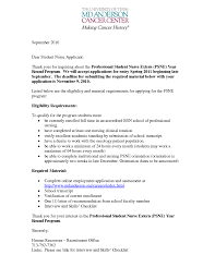 cover letter for externship engineering resume cover letter by