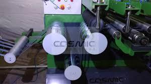 cst65 fibrillation tape production line youtube