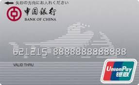bank prepaid debit cards anonymous debit card global financial protection