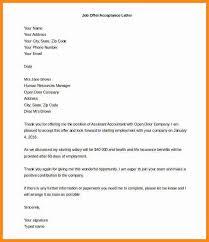 internship acceptance letter 6 college acceptance letter example