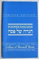maxwell house passover haggadah maxwell house haggadah judaism ebay