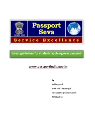 guidelines for students applying new passport