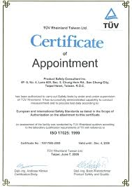 appointment certificate template template deacon ordination certificate template of appointment