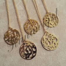 arabic name necklace classical arabic calligraphy nameplate pendant customized arabic