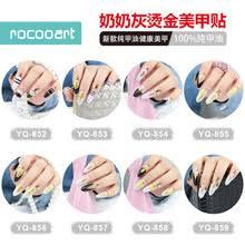 metallic nail foil wraps online get cheap gold metallic wrap aliexpress alibaba