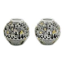shabbat urn jerusalem globe shabbat candle holders