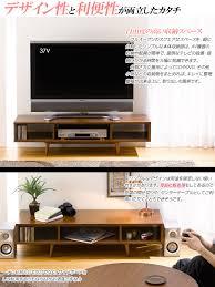 tv lowboard design nagi rakuten global market modern widescreen tv