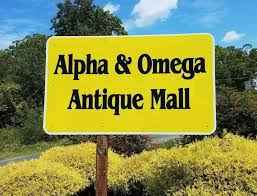 Alpha And Omega Hutch Alpha And Omega Antique Mall