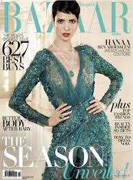 hanaa ben abdesslem fashion model profile on new york magazine cover of harper s bazaar arabia with hanaa ben abdesslem october